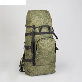 Рюкзак туристический, 55 л, отдел на шнурке, 2 наружных кармана, цвет зелё
