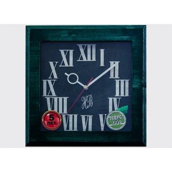 Часы настенные d30-342