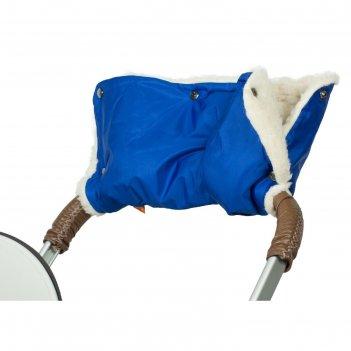 Муфта для рук на коляску меховая (однотонная), цвет синий мкм06-000