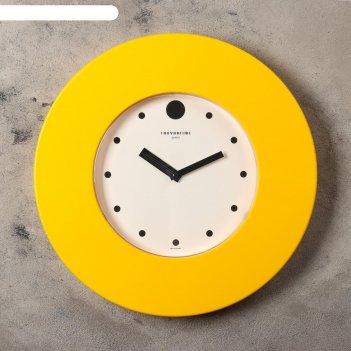 Часы настенные круглые классика. точки, d=37,5 см, жёлтые