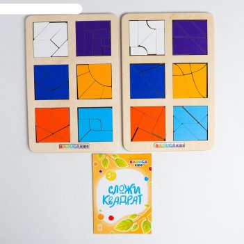 Логическая игра «сложи квадрат» б.п. никитин, уровень 3