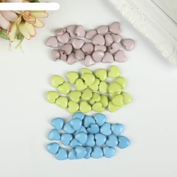 Бусины для творчества сердце, 10 мм, 30 грамм, серые, голубые, салатовые