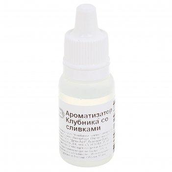 Ароматизатор в ассортименте - 10 мл* клубника со сливками
