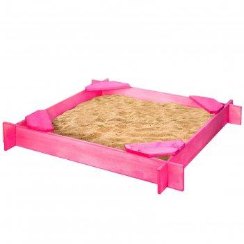 Песочница деревянная «нимфа», 120x120x14 см, 4 сидения, пропитка, розовая