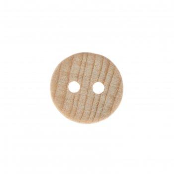 Пуговица с двумя отверстиями 16 мм