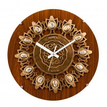 Часы настенные sinix 6020 oak