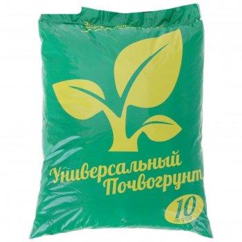 Почвогрунт универсальный 10 л
