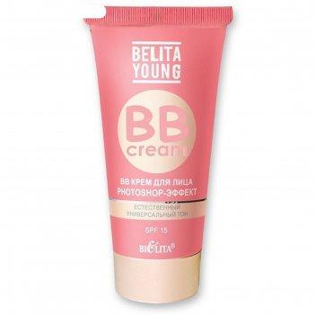 Bb крем для лица bielita belita young для молодой кожи