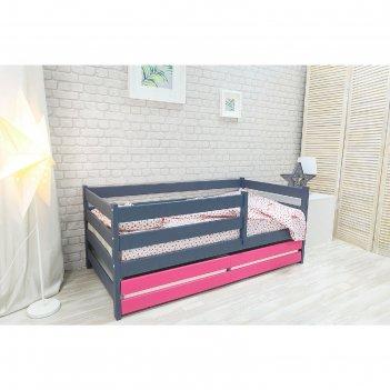 Кроватка-манеж сонечка массив березы графит/розовый ящик