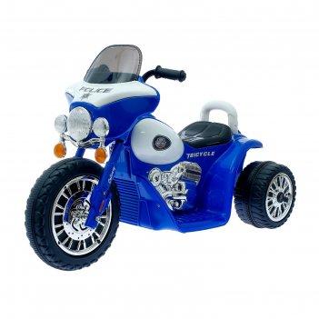 Электромобиль «трайк», цвет синий