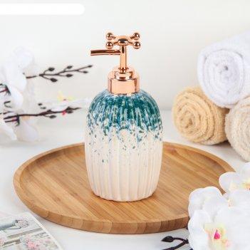 Дозатор для жидкого мыла «карма», цвет бирюзовый