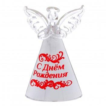 Колокольчик ангел с днем рождения