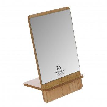 Зеркало со съёмной деревянной подставкой полосы, прямоугольник, цвет бежев