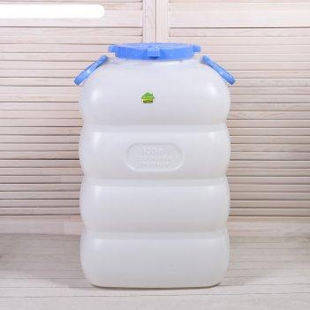 Фляга пищевая, 100 л, горловина 18,5 см, белая