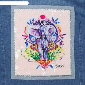 Пришивная аппликация с пайетками слон, 21,2 х 18,5см
