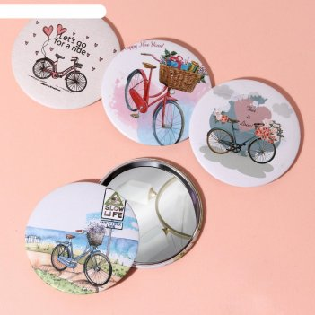Зеркало «велосипед», микс