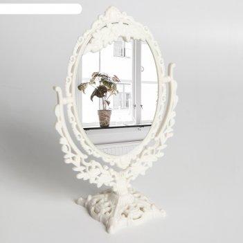 Зеркало настольное «ажур», с увеличением, зеркальная поверхность — 11 x 16