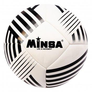 Мяч футбольный minsa, размер 5, 32 панели, pu, 4 подслоя, машинная сшивка,