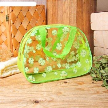 Косметичка-сумка банная клевер, 2 ручки, трапецией, цвет салатовый