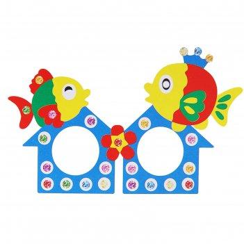 Набор для творчества создай очки - рыбка