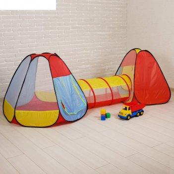 Игровой комплекс разноцветный город, две палатки с тоннелем
