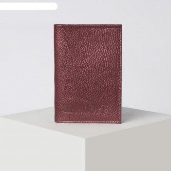 Обложка для паспорта (т)11л-205 9,5*0,3*13,7, флотер бордо лазурь