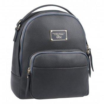 Рюкзак женский, смок, 260x300x110