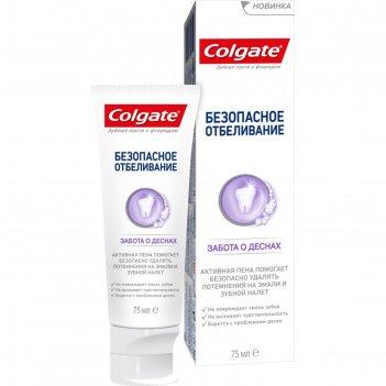 Зубная паста colgate «безопасное отбеливание», забота о деснах, 75 мл