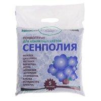 Почвогрунт для комнатных цветов 5 л (2,75 кг) сенполия. гумимакс