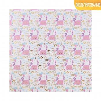 Бумага для скрапбукинга с фольгированием «чудеса вокруг», 20 x 20 см, 250