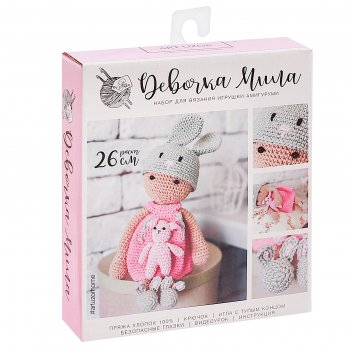 Амигуруми: мягкая игрушка «девочка мила», набор для вязания, 10 x 4 x 14 с