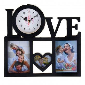 Часы настенные с фоторамкой love, черн, 3 фото(10х15,10х10), 37х28х3 см ми