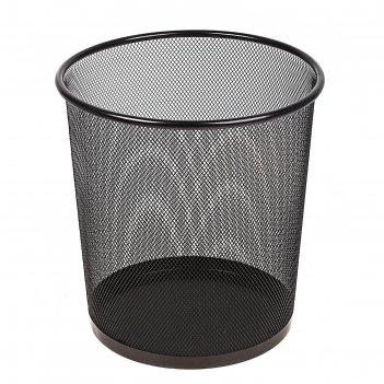 Корзина для бумаг, сетка металлическая чёрная, 10 литров