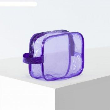 Косметичка пвх цветная, 20*8*15, отдел на молнии, фиолетовый