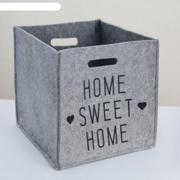 Органайзер для хранения sweet home, 30х30х30см