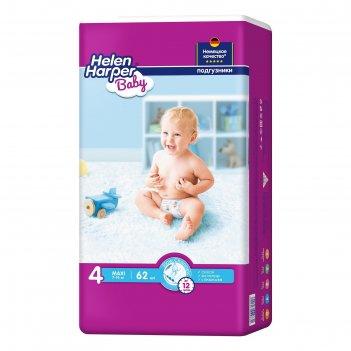 Подгузники детские бэби макси 7-18 кг, 62шт