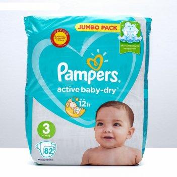 Подгузники «pampers» active baby-dry, midi, 6-10 кг, 82 шт/уп