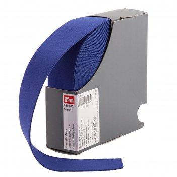 Эластичная лента-пояс 38мм*10м, цвет синий