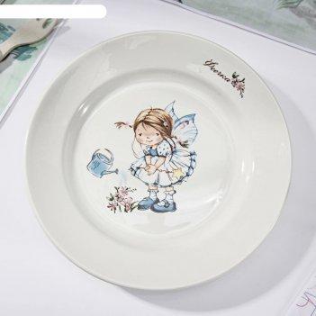 Тарелка мелкая 20 см феечки