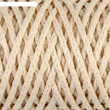Шнур для вязания без сердечника 100% полиэфир ширина 4мм 100м (кремовый)