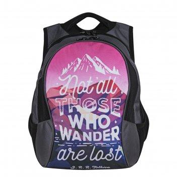 Рюкзак, темно-серый, 420x280x120