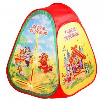 Игровая палатка «теремок» в сумке