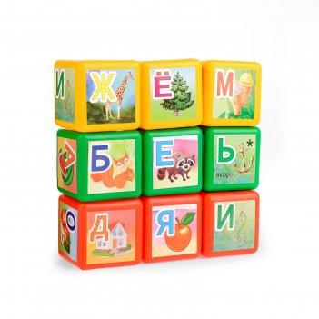 Кубики «построй сам. азбука», 9 элементов