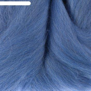 Шерсть для валяния 100% полутонкая шерсть 50 гр (015 голубой)