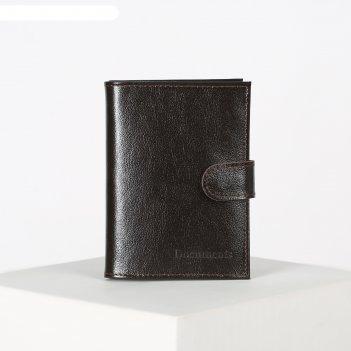 Обложка из натуральной кожи на автодокументы, паспорт и бумажник, матовая,