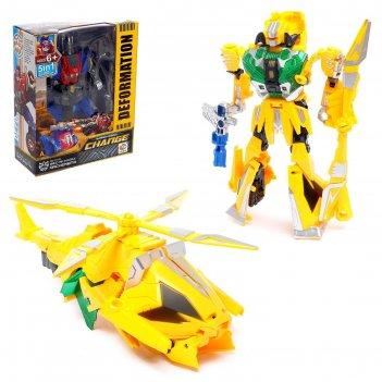 Робот «защитник», трансформируется, микс