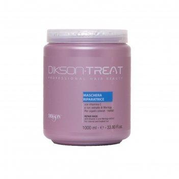 Маска для восстановления волос dikson treat с витамином с, 1000 мл