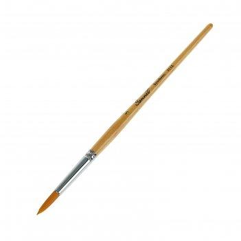 Кисть «сонет» № 5, синтетика, круглая, короткая ручка, d=5 мм, покрытая ла