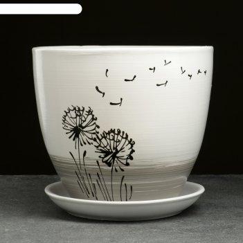 Горшок цветочный одуванчик 5л с подставкой