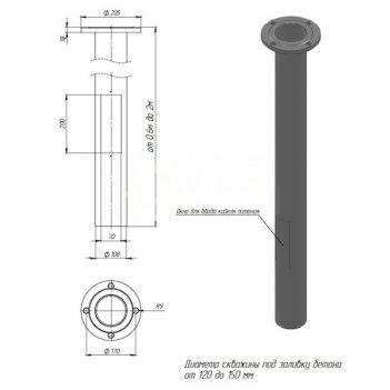 Закладная деталь для фонарного столба 1,0 м